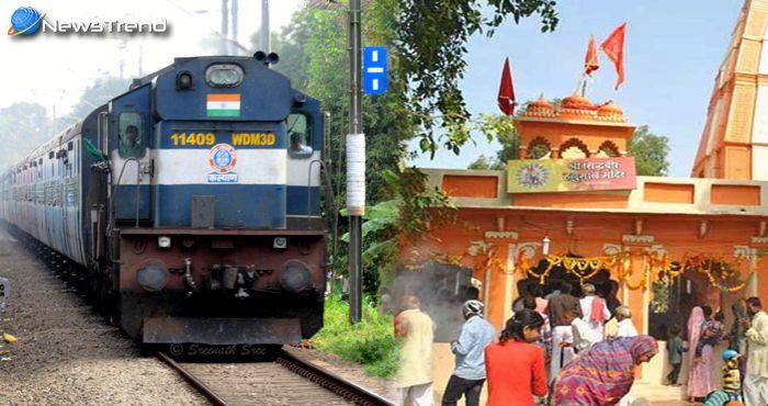 तेज रफ्तार ट्रेन भी इस चमत्कारी मंदिर के आगे करती है प्रणाम… देखें वीडियो!