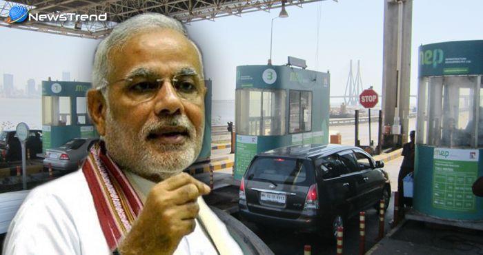 केंद्र सरकार की क्रांतिकारी पहल, यात्रियों को देना होगा केवल तय की गयी दूरी के हिसाब से टोल टैक्स!