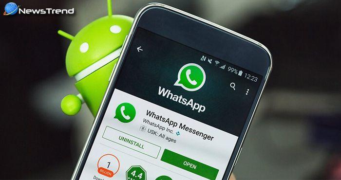 व्हाट्सएप के इस नए फीचर के बारे में जानते हैं आप? अगर नहीं तो तुरंत अपडेट करें!