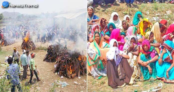 पटाखा फैक्ट्री में धमाका : एक साथ 24 चिताएं जलता देख रो पड़ा पूरा गाँव