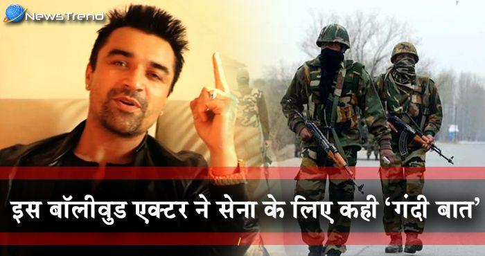 वीडियो : एजाज ने योगी और मोदी के बाद सेना पर किया 'गंदा कमेंट', कहा – घर में घुसोगे तो…