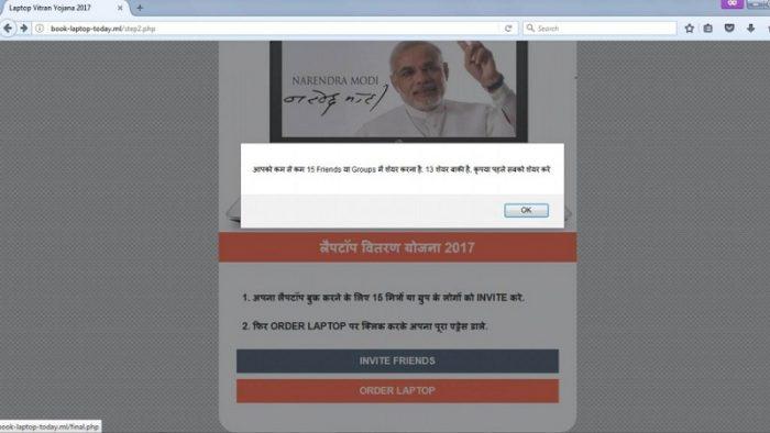 Modi free laptop scheme
