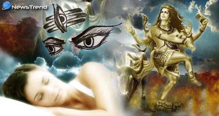 भगवान महादेव के ये चिन्ह अगर आप स्वप्न में देखते हैं तो समझिये की आप की जिंदगी बदलने वाली है