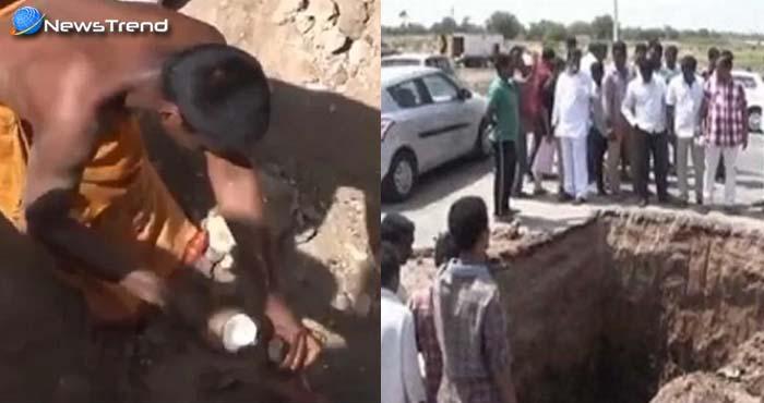 भगवान शिव की खोज में शख्स ने खोद डाला नेशनल हाईवे और फिर हुआ कुछ ऐसा... देखें वीडियो!