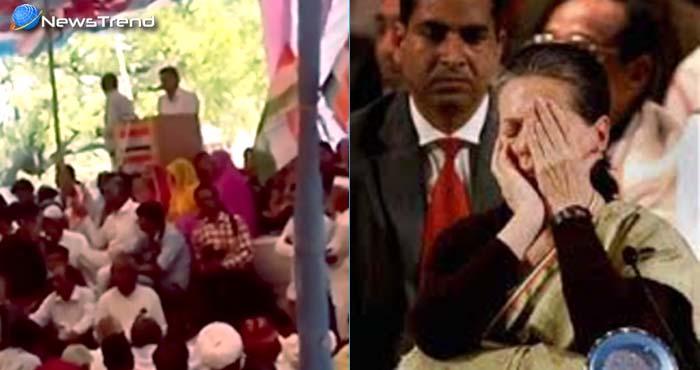 'देश के लिए शहीद हो गए राहुल गांधी' – देखें ये वीडियो
