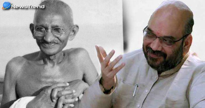 'चतुर बनिया' था गांधी! जिसने कहा था – आजादी के बाद कांग्रेस को खत्म कर देना