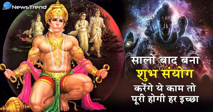 आज है भौम प्रदोष का शुभ संयोग, भगवान शिव को प्रसन्न करने के लिए करें ये काम मिलेगा अक्षय गुण फल!