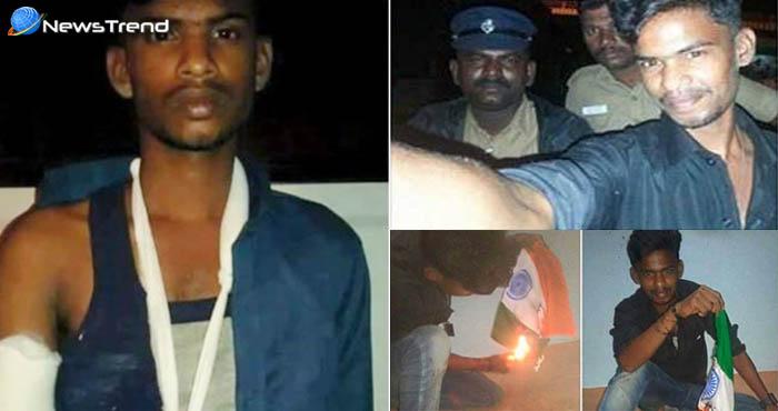 ...जब तिरंगा जलाने वाले इस लड़के को हिंदू रक्षा संगठन ने पकड़ा! जानिए फिर क्या हुआ इसके साथ!