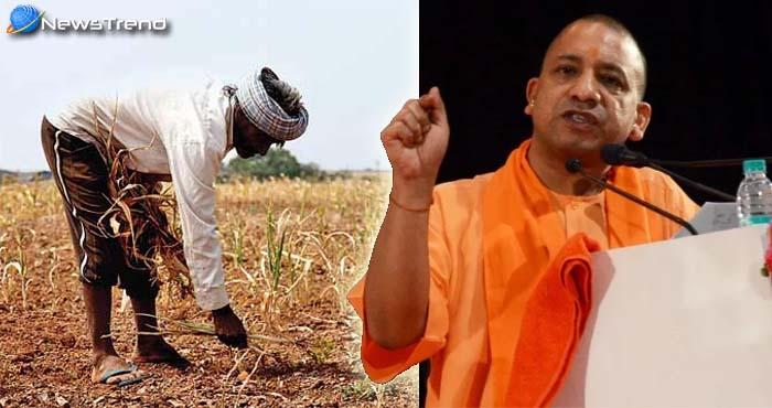 उत्तर प्रदेश के मुख्यमंत्री योगी आदित्यनाथ आज जायेंगे कानपुर, करेंगे किसानों की समस्याओं पर चर्चा!