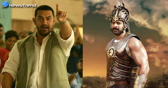 आमिर की दंगल ने पीछे कर दिया बाहुबली को, 2000 करोड़ कमाने वाली बनी पहली भारतीय फिल्म!
