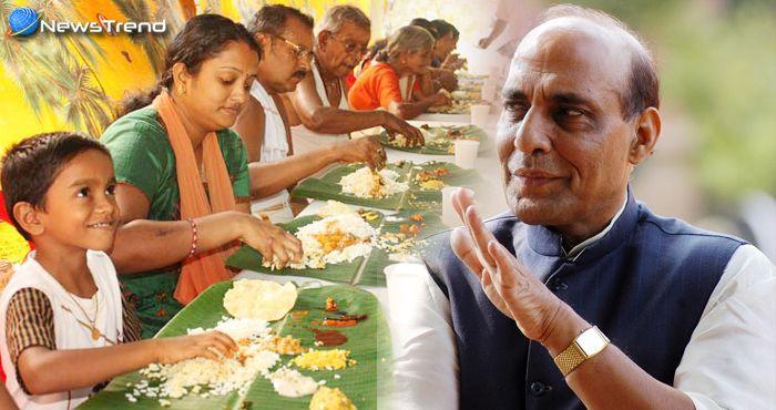 Photo of राजनाथ सिंह ने दिलाया लोगों को भरोसा, सरकार उनके खान-पान की पसंद पर नहीं लगाएगी रोक!