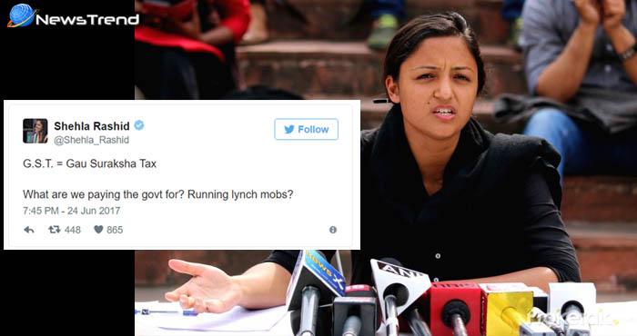 'GST यानि गो रक्षा टैक्स' – ये बात उस लड़की ने कही है जो जेएनयू में बवाल करती है!