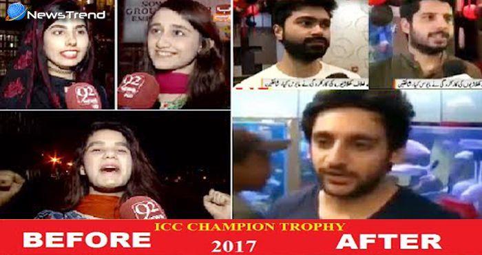 मैच से पहले पाकिस्तानियों में था उत्सव का माहौल, मैच के बाद पुरे पाकिस्तान में छा गया मातम… देखें वीडियो