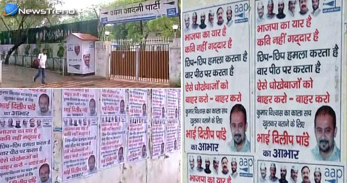 'भाजपा का यार है, कवि नहीं गद्दार है', जानिए इस लाइन पर क्यों शुरु हो गया है 'दिल्ली में दंगल'