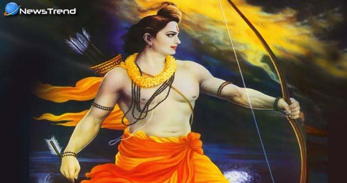 भगवान राम के अनुसार अच्छे शासक में होने चाहिए ये गुण! अच्छे शासक के गुण