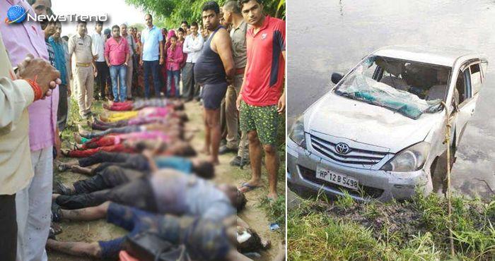 सड़क दुर्घटना में एक ही परिवार के 9 लोगों की मौत, ग्रामीणों ने 10 शवों का सड़क पर रख जताया आक्रोश