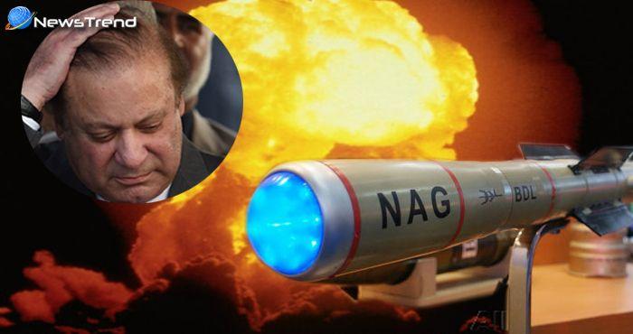 अब 'नाग' से पाकिस्तान को सबक सिखायेगा भारत! जानिए क्या है भारत का ये नया हथियार