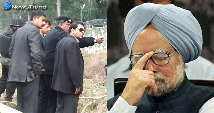 मनमोहन सिंह के बारे में N.I.A ने अपनी रिपोर्ट में किया चौकाने वाला खुलासा, जानकर हो जायेंगे हैरान!