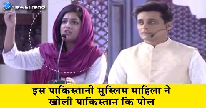 पाकिस्तान की सच्चाई बताने पर भड़क उठा एंकर, महिला को जमकर लगाईं फटकार... देखें वीडियो!