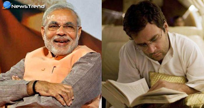राहुल गाँधी ने बनाया खुद का मज़ाक, कहा आरएसएस और बीजेपी से टक्कर लेने के लिए पढ़ रहा हूँ उपनिषद!