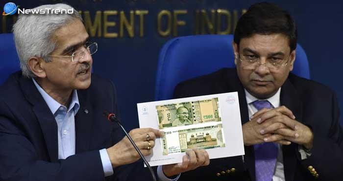 अब नए बदलाव के साथ जारी होगी 500 की नोट, RBI ने पूरी की तैयारियां!