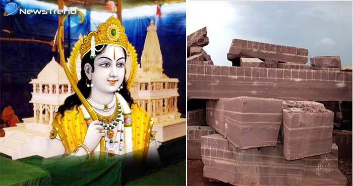 राम मंदिर निर्माण के लिए योगी राज में आने लगे लाल पत्थर, अखिलेश सरकार ने लगा रखी थी रोक!