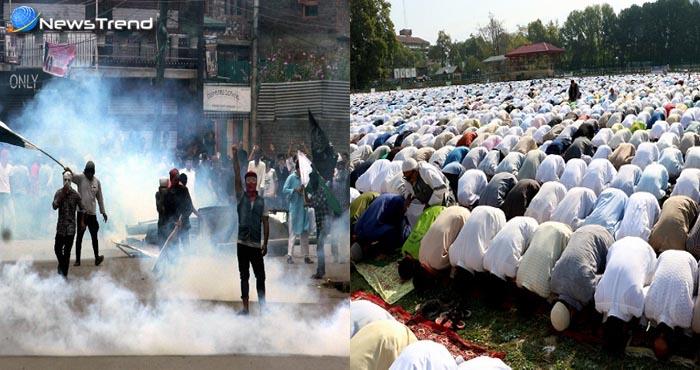 जम्मू कश्मीर में इस तरह मनाई गयी ईद, कहीं आंसू गैस के गोले तो कहीं हल्की झड़प!