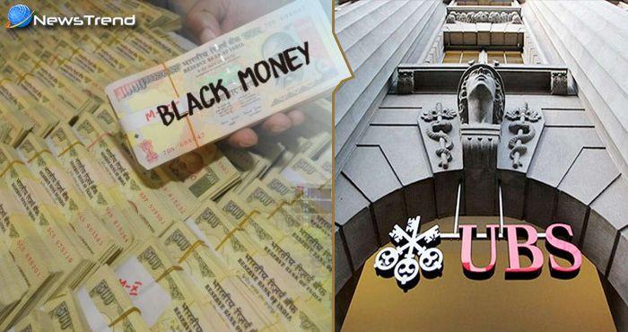 स्विस बैंक में जिन भारतीयों ने काला धन रखा है, खुद ही हो जायेंगे बेनकाब, जानें कैसे!