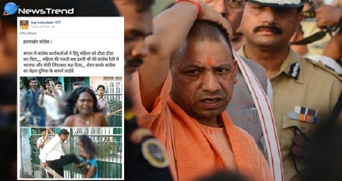 आदिवासी महिला ने उत्तर प्रदेश के सीएम योगी के खिलाफ दर्ज करवाया केस, जानें पूरा मामला!
