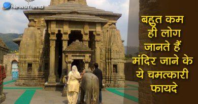 मंदिर जाने से होते है यें चमत्कारी लाभ जिन्हें अब विज्ञान ने भी माना!