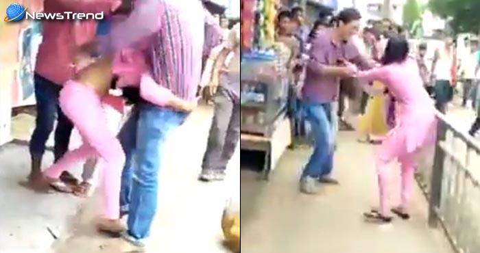 देखें वीडियो : बीच बाज़ार लड़के-लड़की में चले लात-घूंसे, फाड़ ड़ाले एक-दुसरे के कपड़े!