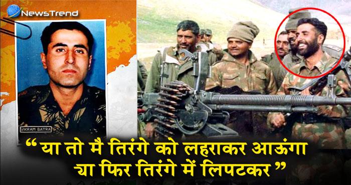 कारगिल : वो शहीद जो 'माधुरी' का नाम लेकर और 'ये दिल मांगे मोर' कहकर पाकिस्तानी सेना पर टूट पड़ा!