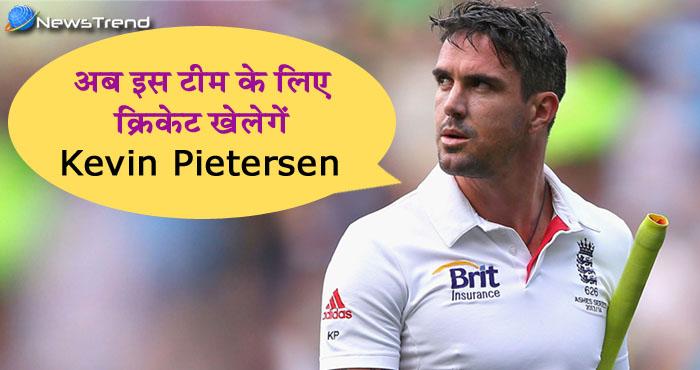 इंग्लैंड का यें बडा क्रिकेटर अब इंग्लैंड को छोडकर खेलेगा इस टीम के लिए