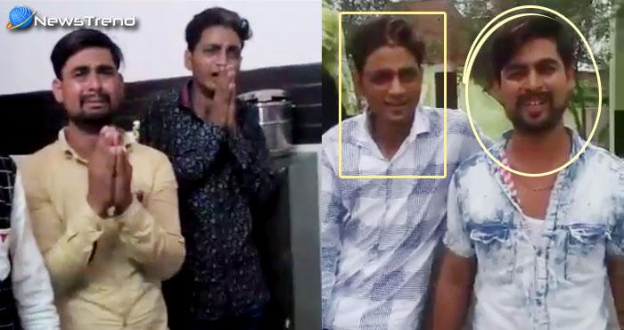 हिन्दुओं को दे रहे थे गंदी-गंदी गालियां, यूपी पुलिस ने पकड़ा और जमकर कूट दिया – देखें वीडियो