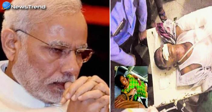 अमरनाथ यात्रा के दौरान आतंकियों का हमला, पीएम मोदी ने घायलों के लिए की प्रार्थना!