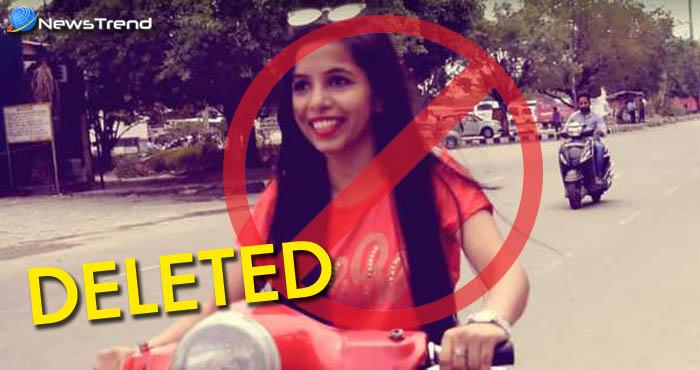 आखिर यू ट्यूब से क्यों हटाए गए ढिंचाक पूजा के सभी विडियो, जानिए क्या है पूरा सच…