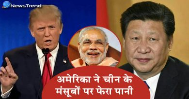 भारत चीन डोकलाम विवाद - अमेरिका ने दिया चीन को बड़ा झटका, भारत को मिला यें फायदा...