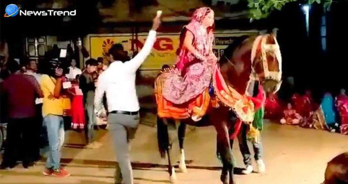 दुल्हन आयी घोड़ी  पर बैठ कर, फिर ऐसा कुछ हुआ की इस वीडियो को 7 लाख लोगों ने देखा …!