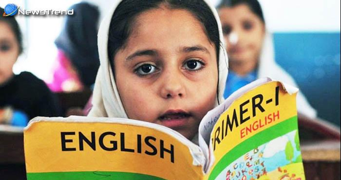 इन वजहों से कमजोर हो जाते हैं बच्चे अंग्रेजी में, बाद में होती है कई परेशानी, जानें!