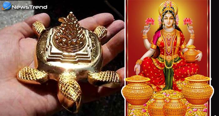 यदि पाना चाहते हैं माँ लक्ष्मी का आशीर्वाद तो घर में रखें फेंगसुई की ये चीजें, होगी दुगुनी तरक्की!