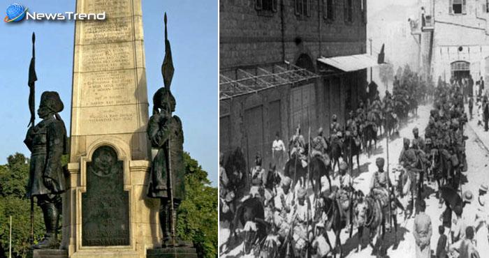 हाइफा युद्ध : इजरायल का वो शहर जिसे 99 साल पहले भारतीय सैनिकों ने दिलाई थी आजादी!