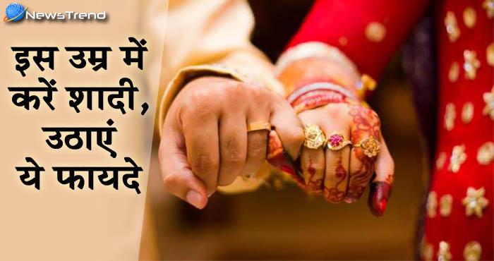 काम की बात – साइंस के अनुसार ये है शादी करने के लिए सही उम्र!