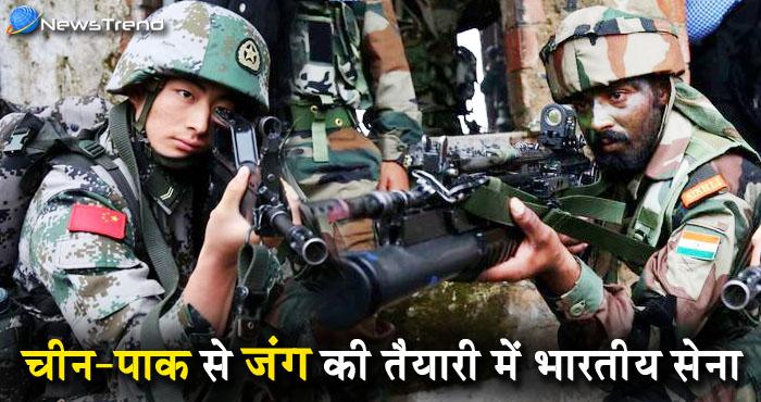 चीन-पाक से 'जंग' की तैयारी में भारत, सेना ने हथियारों के लिए सरकार से मांगे 27 लाख करोड़