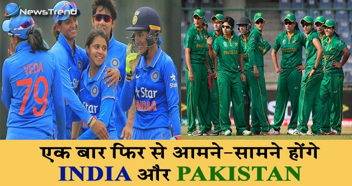 भारत-पाकिस्तान फिर से आमने सामने, चैंपियन ट्रॉफी की हार का बदला लेगी भारतीय महिला क्रिकेट टीम..