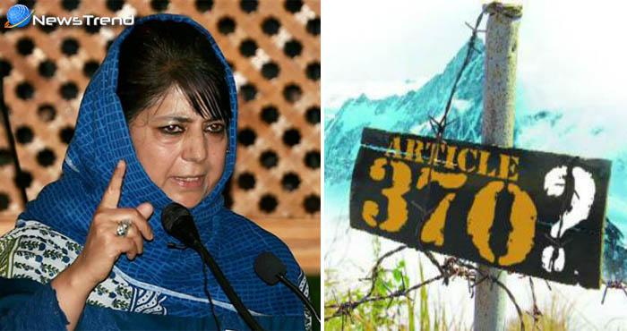 जम्मू-कश्मीर की मुख्यमंत्री महबूबा मुफ्ती ने धारा 370 को लेकर दिया बडा बयान, कहा की…