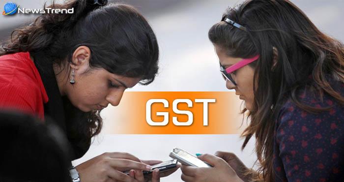 आज से जीएसटी लागू, जीएसटी में मोबाइल चलाना पड़ेगा महँगा, जानें कैसे?