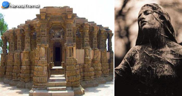 जानें भारत के रहस्यमयी मंदिर के बारे में, रात होते ही मंदिर में जाने वाला इंसान बन जाता है पत्थर!