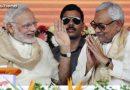 बिहार में बनेगी NDA की सरकार, नीतीश लेंगे शपथ – जानिए, कैसे हुई नीतीश कुमार की बीजेपी में घरवापसी