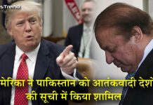 आतंकियों के पनाहगाह पाकिस्तान को अमेरिका ने लगायी फटकार, कहा खुलेआम रैलियाँ करते हैं हाफिज़-जैश!