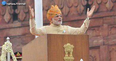 तैयार हो जाइये, 15 अगस्त को मोदी करेंगे वो ऐलान जो आजतक किसी प्रधानमंत्री ने नहीं किया!